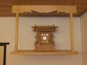 The miyagata on the kamidana, in the centre at the back.