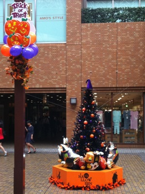 A Hallowe'en Tree. Like a Christmas Tree, only darker and with more pumpkins.