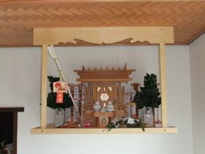 天井に付いている神棚
