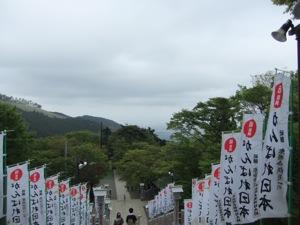 並んだ幟の間に石段が険しい山を登ってくる